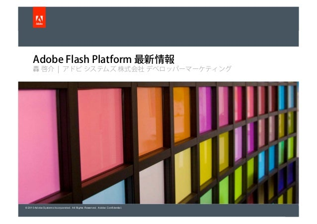 © 2010 Adobe Systems Incorporated. All Rights Reserved. Adobe Confidential. 轟 啓介 | アドビ システムズ 株式会社 デベロッパーマーケティング Adobe Flas...