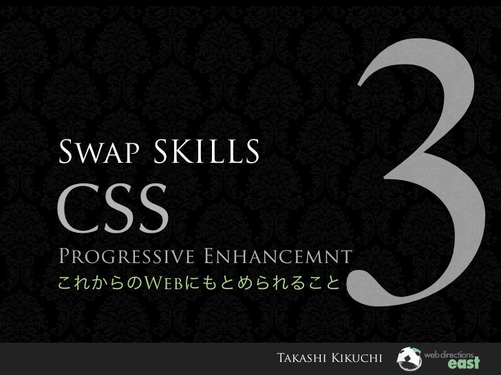 3 Swap SKILLS  CSS Progressive Enhancemnt       Web                    Takashi Kikuchi