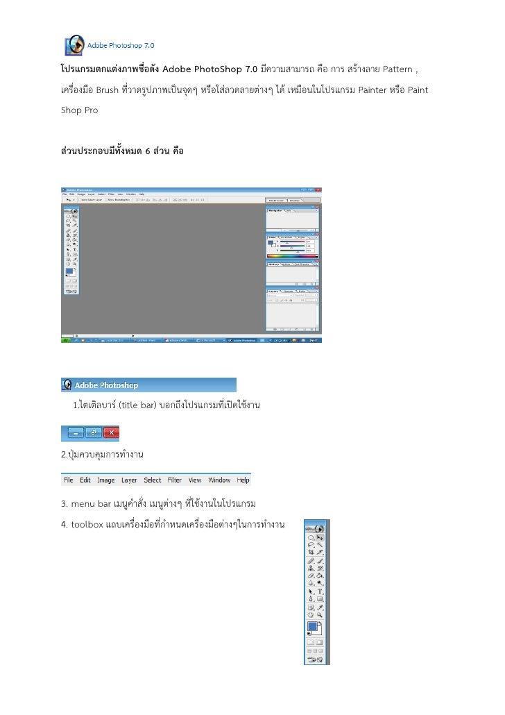 http://webmail.vbt.com.br/freebooks.php?q=read-b%C3%B3le-kr%C4%99gos%C5%82upa-poradnik-medycyny-naturalnej.html