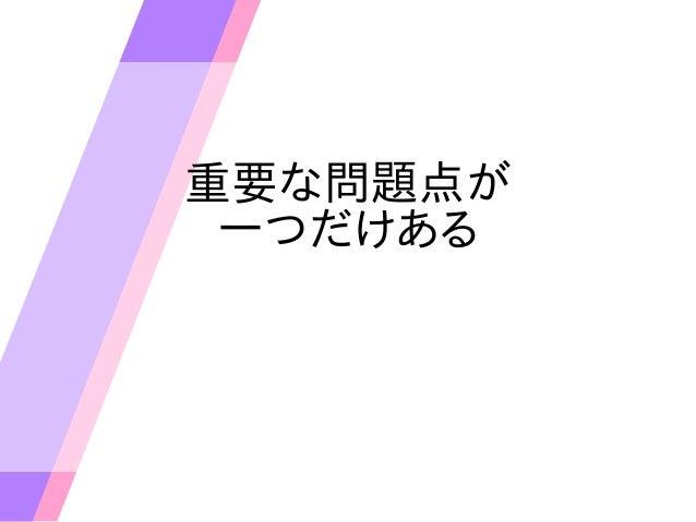 Tokaido LUG at Nagoya December 23rd, 2017 NVIDIAのプロプラドライバが使用可能ですが GPU切り替えがログアウトだけで可能