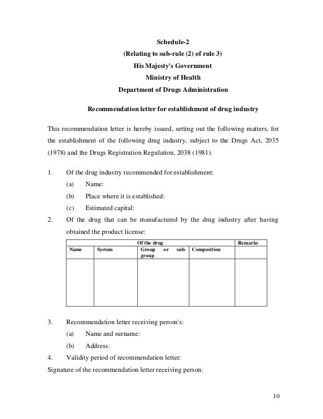 10 Schedule-2 (Relating to sub-rule (2) of rule 3) His Majesty's Government Ministry of Health Department of Drugs Adminis...
