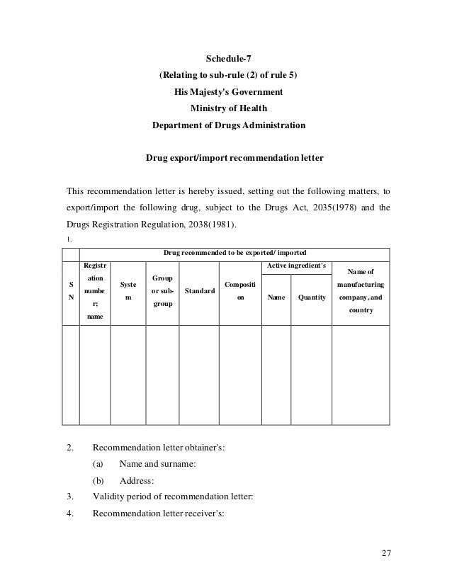 27 Schedule-7 (Relating to sub-rule (2) of rule 5) His Majesty's Government Ministry of Health Department of Drugs Adminis...