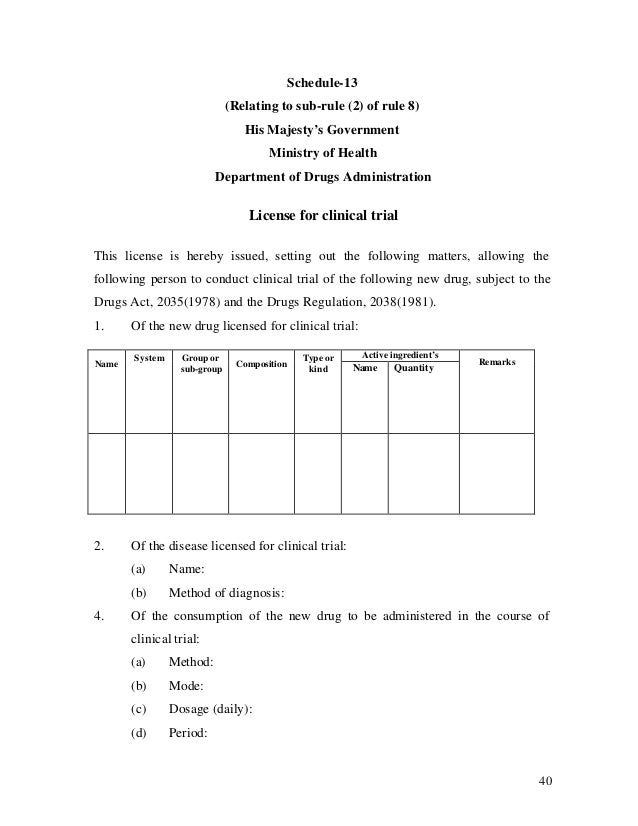 40 Schedule-13 (Relating to sub-rule (2) of rule 8) His Majesty's Government Ministry of Health Department of Drugs Admini...