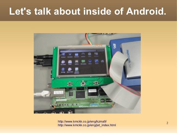 ADB(Android Debug Bridge): How it works? Slide 2