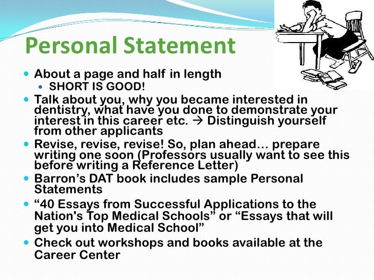studential personal statement optometry