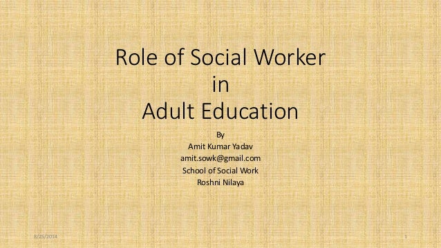 the role of family in educating socializing Introduction children's development of the cognitive and social skills needed for later success in school may be best supported by a parenting style known as responsive parenting 1 responsiveness is an aspect of supportive parenting described across different theories and research frameworks (eg attachment, socio-cultural) as playing an important role in providing a strong foundation for.