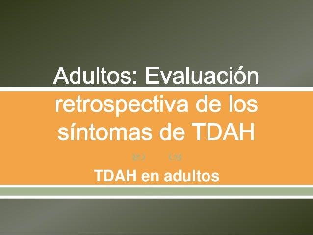   TDAH en adultos