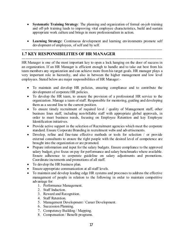 U.S. HR Articles