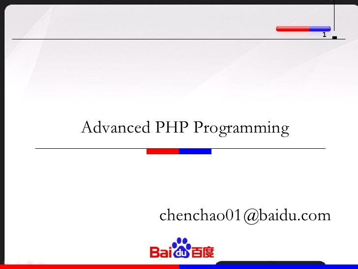 1Advanced PHP Programming         chenchao01@baidu.com