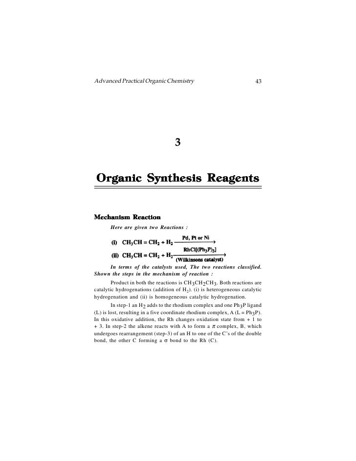advanced organic chemistry March's advanced organic chemistry: reactions, mechanisms, and structure 6th edition pdf book, by michael b smith and jerry march, isbn: 0471720917.