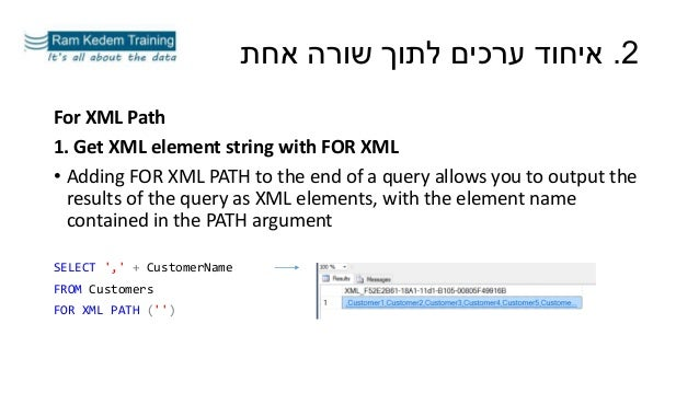 For XML Path 1. Get XML element string with FOR XML • Adding FOR XML PATH to the end of a query allows you to output the r...
