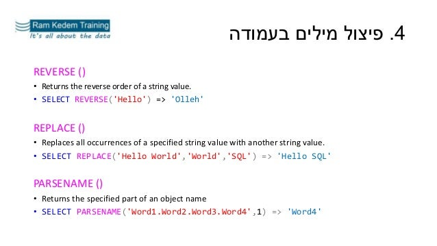 REVERSE () • Returns the reverse order of a string value. • SELECT REVERSE('Hello') => 'Olleh' REPLACE () • Replaces all o...