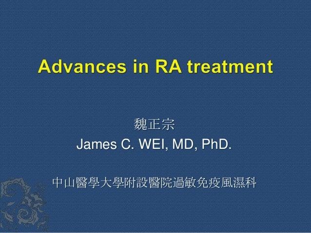魏正宗 James C. WEI, MD, PhD. 中山醫學大學附設醫院過敏免疫風濕科