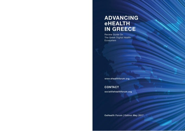Advancing eHealth in Greece