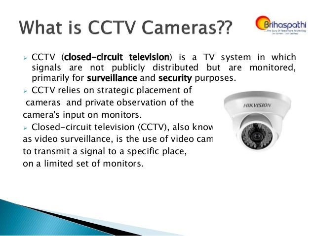 Advantages of cctv camera