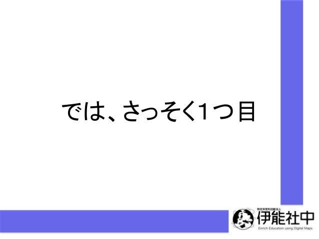 「Japan City Plans」  ホームページシステム株式会社  大塚恒平様