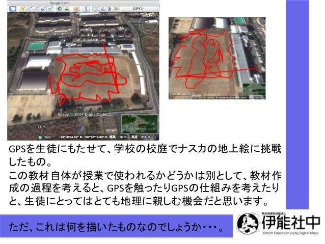 「墓場から学ぶ兵器」  NPO法人アンダンテ21 大賀俊彦様