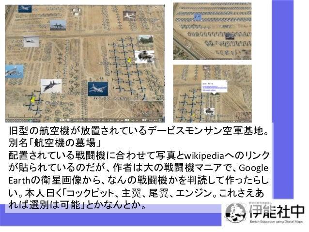 「奈良県の鉄道網」  大分大学石田光祐様