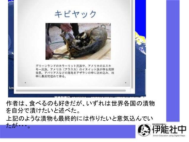 最優秀賞  「東南アジア植民地分布」  広島新庄高等学校神尾啠範様