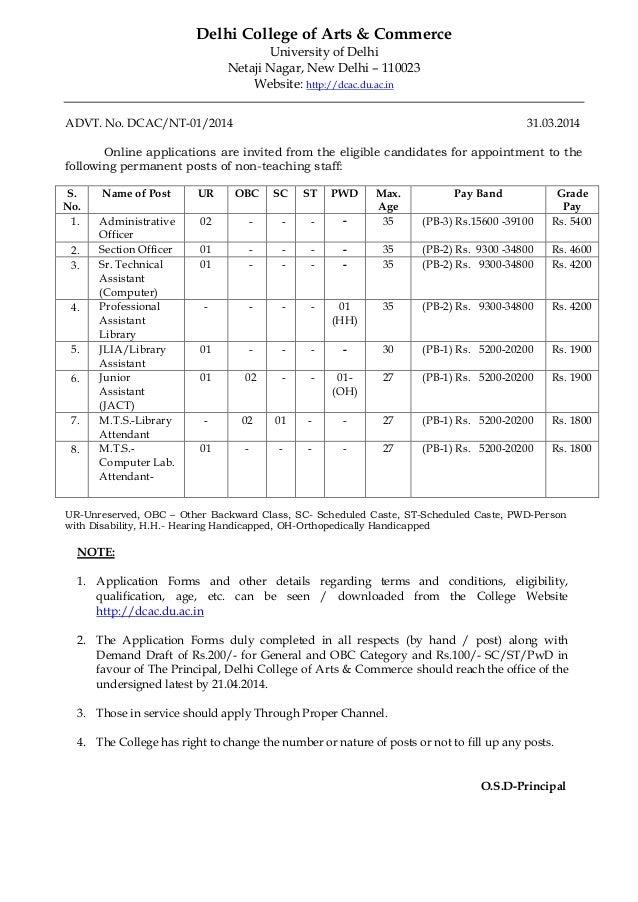 Delhi College of Arts & Commerce University of Delhi Netaji Nagar, New Delhi – 110023 Website: http://dcac.du.ac.in ADVT. ...