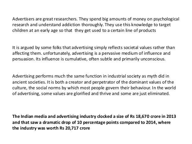 essay on consumerism