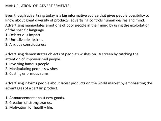 essay writing about information advertising of manipulation Advertising: information or manipulation  express your owns thoughts and ideas on this essay by writing a grade and/or critique no comments.