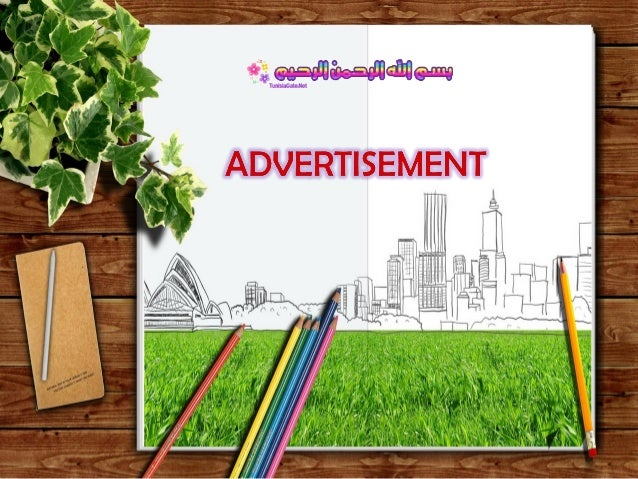 power of advertisement Television advertising, without question is the most influential and compelling form of commercial communication available to advertisers on a market, regional and national basis.
