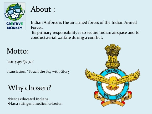 Advertisement Campaign For Indian Air Force