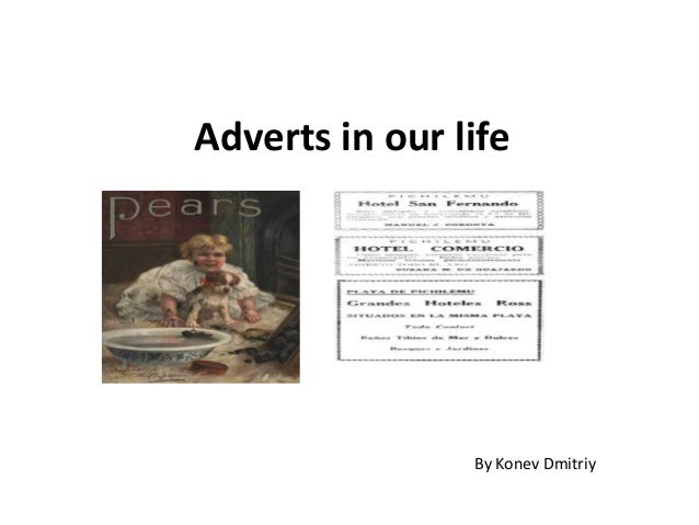 Adverts in our lifeBy Konev Dmitriy