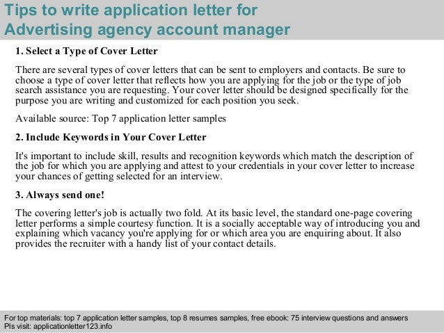 Advertising agency account manager application letter