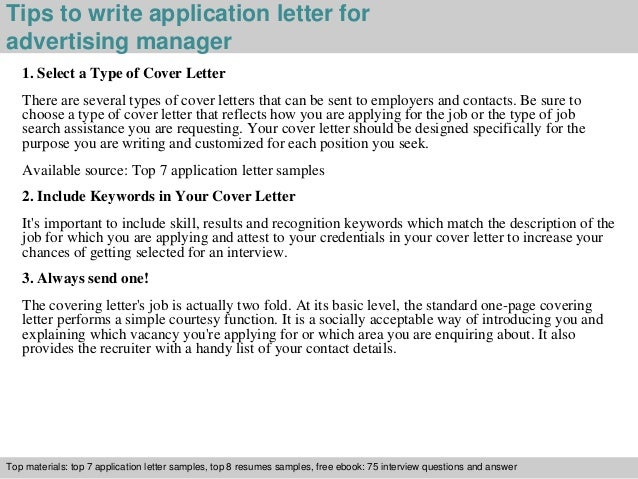 Advertising manager application letter