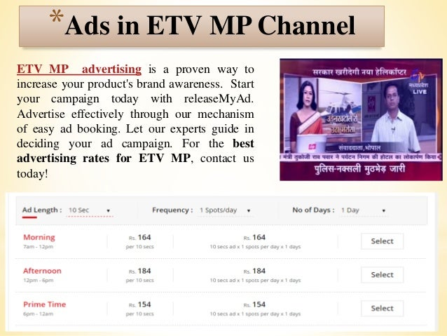 Advertising on Regional Television Channel