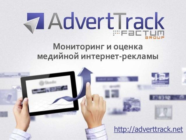 Баннерная интернет реклама видео реклама бренда и товара