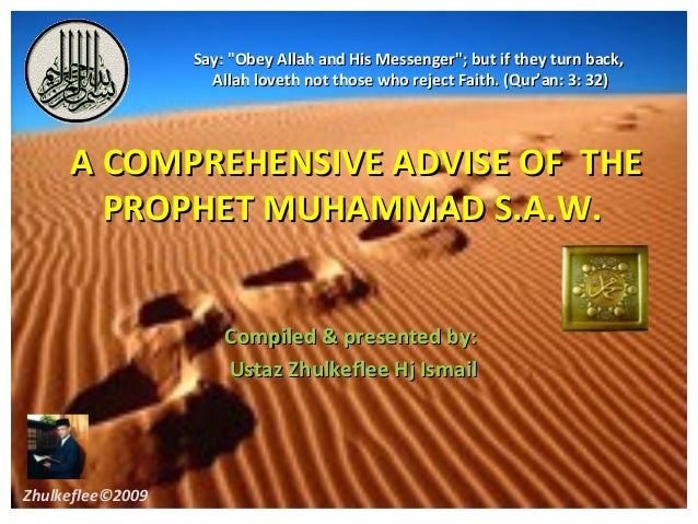 """Say: """"Obey Allah and His Messenger""""; but if they turn back,                    Allah loveth not those who reject Faith. (Q..."""