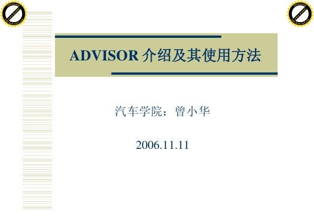 ADVISOR 2006.11.11 C lick to buy N O W ! PDF-XChange w w w .docu-track.c o m C lick to buy N O W ! PDF-XChange w w w .docu...