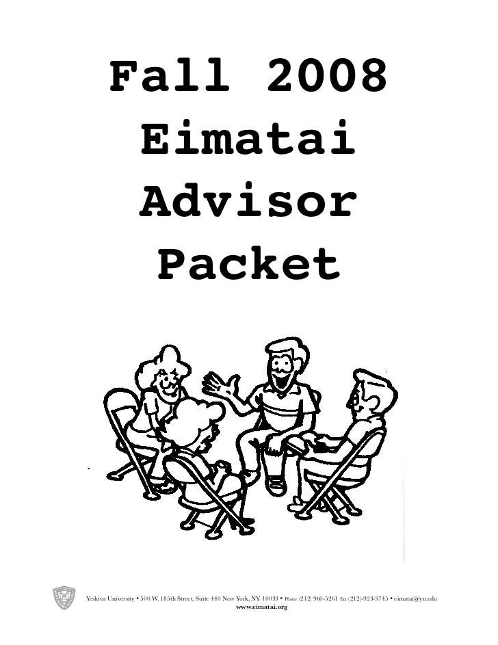 Fall 2008         Eimatai         Advisor          PacketYeshiva University • 500 W. 185th Street, Suite 440 New York, NY ...