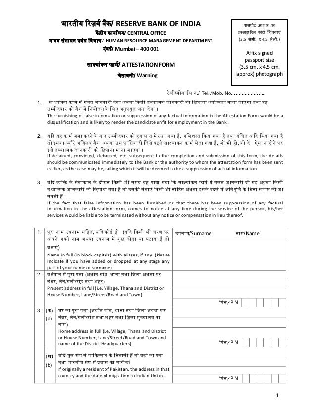 Attestation Form  Funds Instruction  Attestation Realcreforms