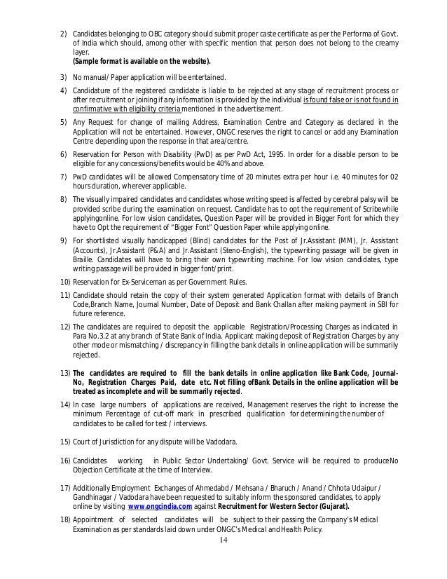 ongc gujrat notification 2015