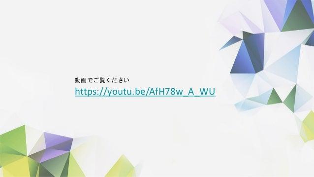 動画でご覧ください https://youtu.be/AfH78w_A_WU