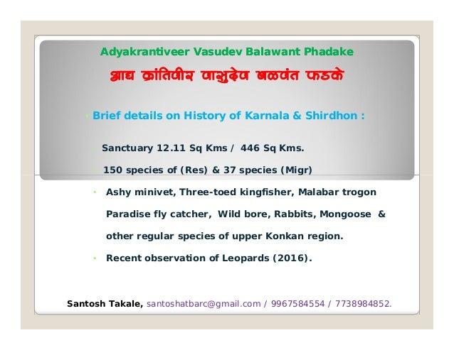 Adyakrantiveer Vasudev Balawant Phadake by Santosh Takale Slide 3