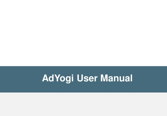 AdYogi User Manual