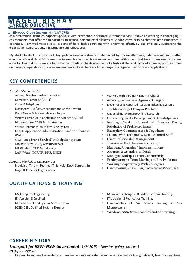 career objective technical support