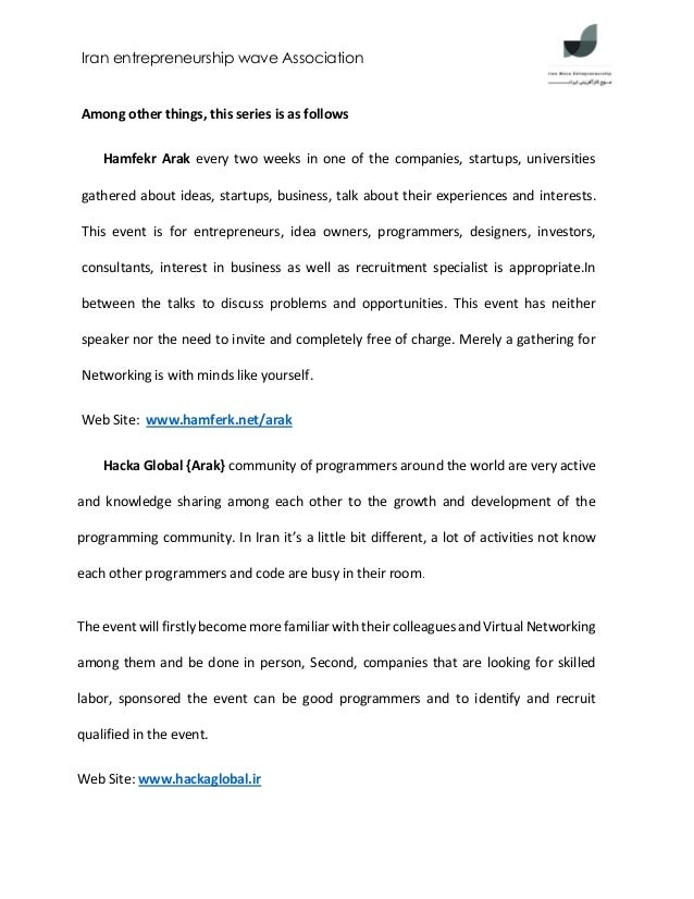 english cv of iran entrepreneurship wave association