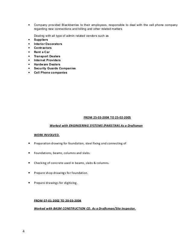 resume omer ahmed khokhar