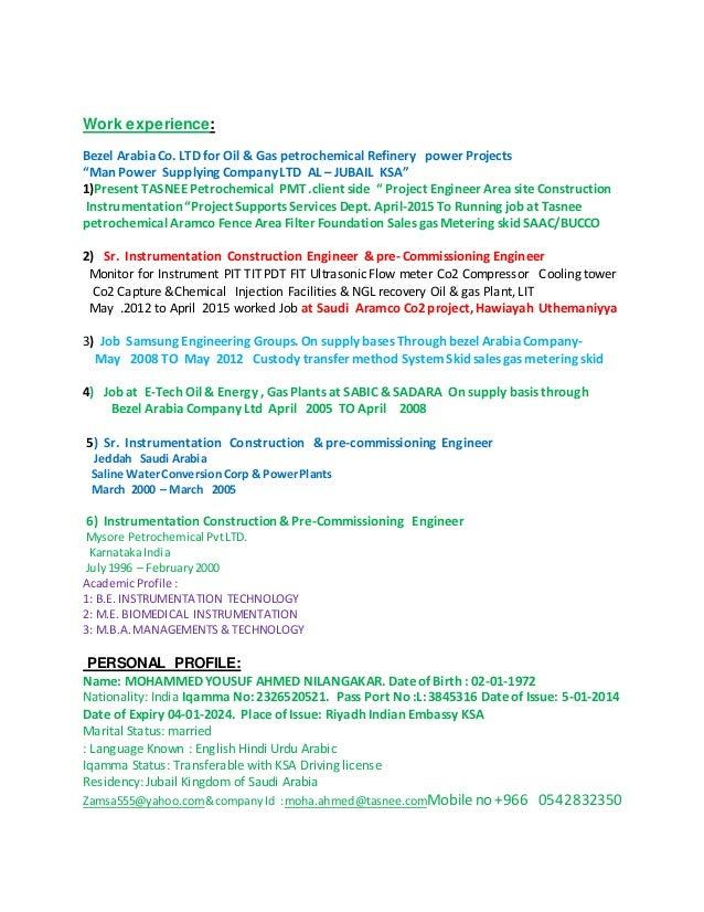 dcs plc engineer resume