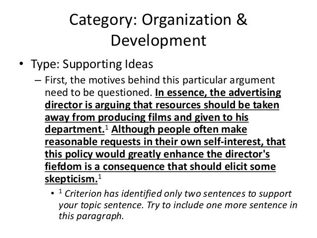 film analysis essay structure Structure: the rough structure of this essay is as follows: 1 while watching your film: a strong film analysis will include a lot of concrete detail from.