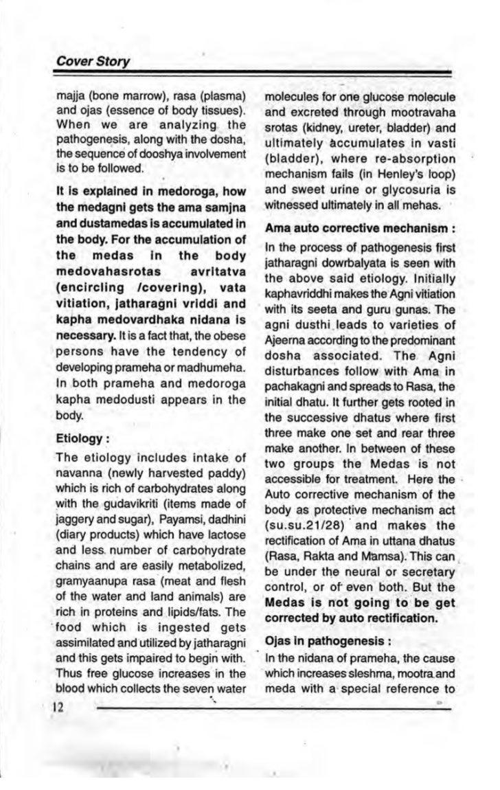 Aetiopathology of madhumeha Slide 2