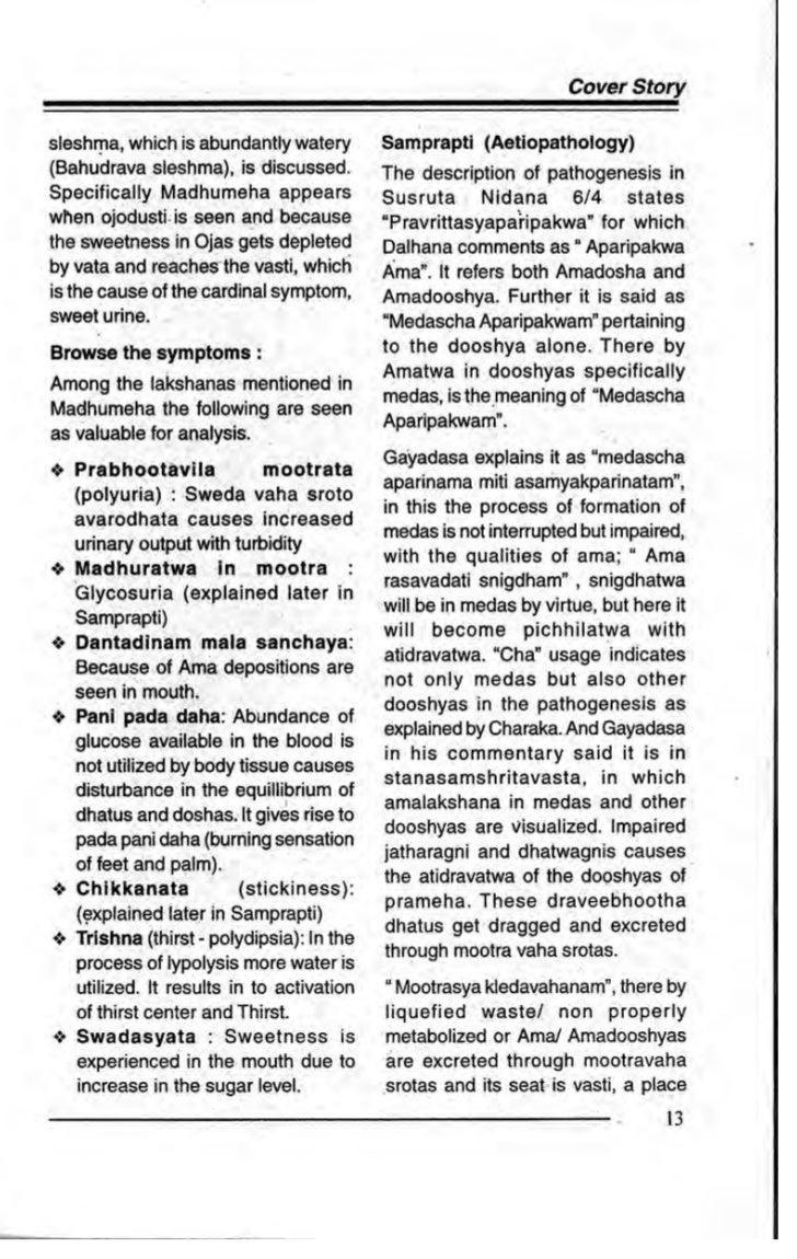 Aetiopathology of madhumeha Slide 3