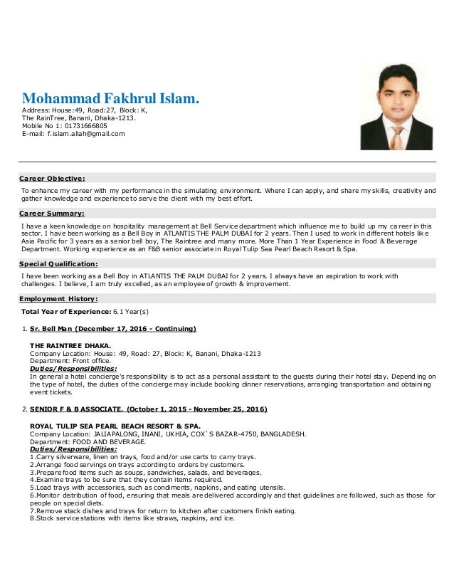 Bellboy Resume Nmdnconference Example Resume And Cover Letter