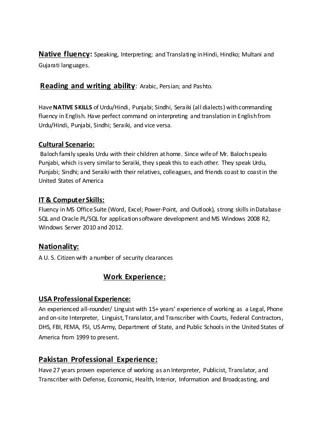medical legal interpreter resume